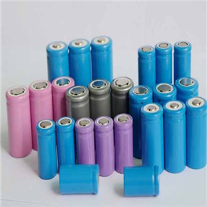 sourcing lithium battery