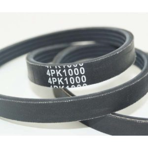 Sourcing belt