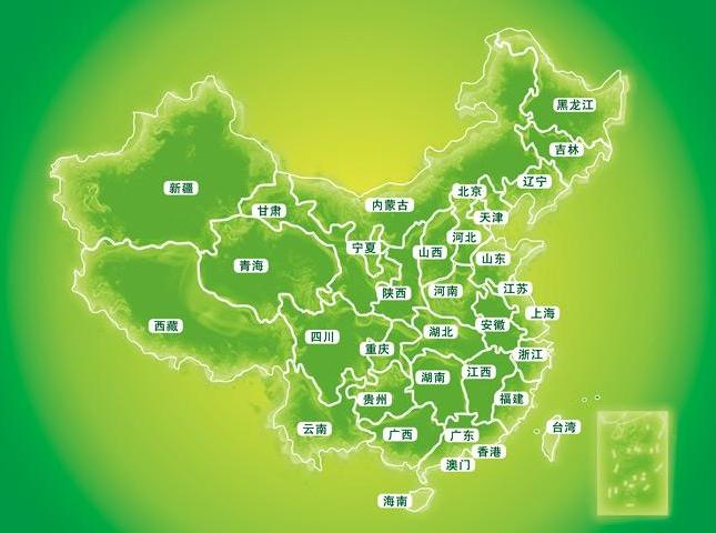 purchasing agent China